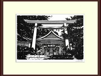鎌倉/二階堂・鎌倉宮(No H-31)の画像