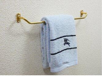 DIY通販 真鍮 無垢 タオルハンガー タオル 掛け ネクタイ 洗剤 道具 掛け 【L=260㎜】/ アンティークの画像