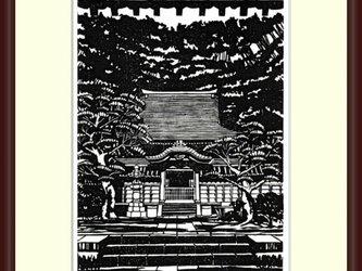 鎌倉/山ノ内・円覚寺 舎利殿(No H-52)の画像