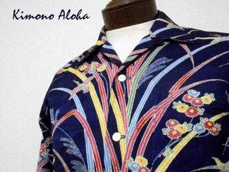 着物アロハシャツ Kimono Aloha Shirt AL-653/Sの画像