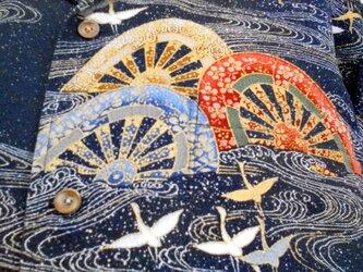 着物アロハシャツ Kimono Aloha Shirt AL-656/XLの画像