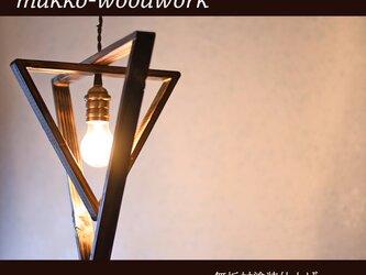 木製 ペンダントライト アンティーク照明/ペンダントライト/木製照明の画像