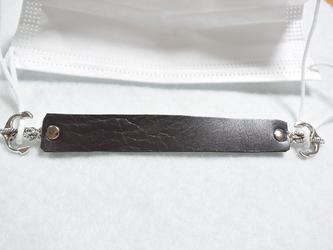 【送料無料・試作品セール】本革マスクフック2(シルバー)の画像