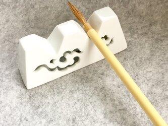 白磁雲形透かし彫り筆置き(2本置き用)の画像