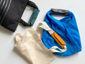 Bag handle cover + pocketの画像