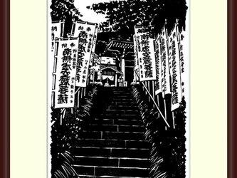 鎌倉/極楽寺・虚空蔵堂(No H-39)の画像
