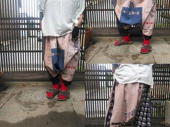 手ぬぐいリメイク☆柿渋染のおとなサルエルパンツキュートで涼しいです♪の画像