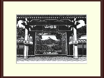 北鎌倉・建長寺(No H-52)の画像