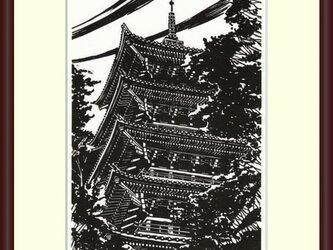 藤沢/片瀬・龍口寺 五重の塔 (No H-28)の画像