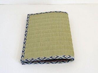 四方縁 畳ブックカバー~業平菱縁~文庫サイズの画像