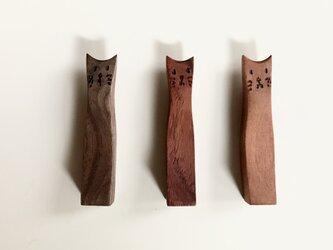 猫の箸置き3個セット 置き物にもなります。猫背が特徴の画像