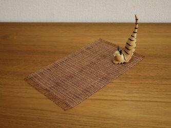 草木染め 手織りテーブルセンター TC01の画像