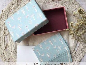 箱入りひとこと箋【木と葉】の画像