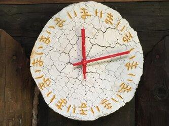 いま時計の画像