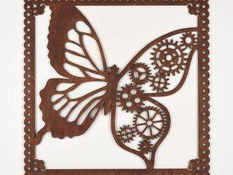 ビッグウッドフレーム「メカニカルバタフライ」(木の壁飾り)の画像