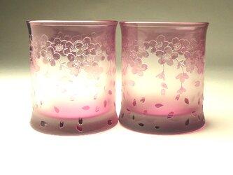 満開桜ロックグラス02 ペアセット ピンク色 被せガラス 蕨硝子 の画像