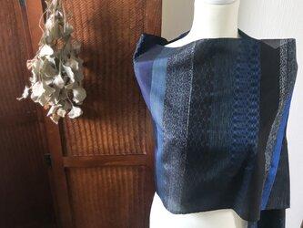 :奄美大島紬のストール:黒青紫の画像