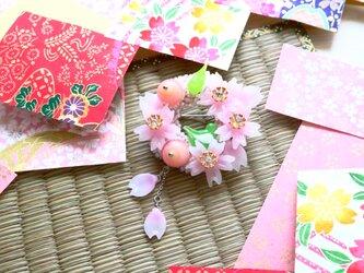 桜日和 以の画像
