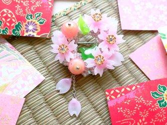 桜日和 呂の画像