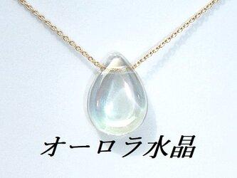 ☆送料無料☆オーロラ水晶超極細ネックレス(K16GPの画像