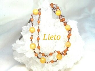 天然石*イエローネフライトとオレンジカルサイトのブレスレットの画像