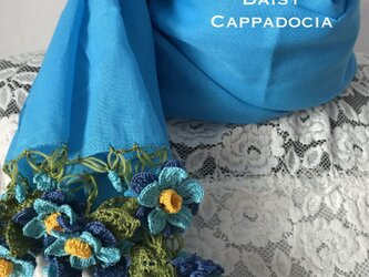 立体刺繍の花付き コットンストール スカイブルー&ブルーミックスの画像