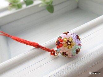花手毬の根付け・帯飾り12color+α(A)の画像