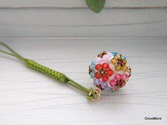 花手毬の根付け・帯飾り12color+α(B)の画像