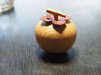 『柿』のオブジェ【A】の画像