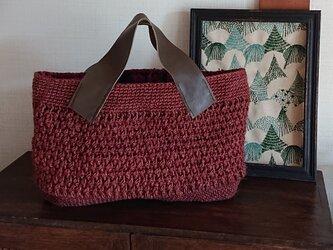 珈琲色の糸で編んだリバーシブルバッグの画像