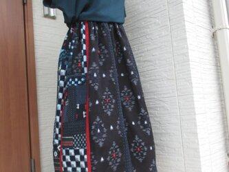 着物リメイク  伊予絣のパッチスカート  裏付きです   一点品の画像