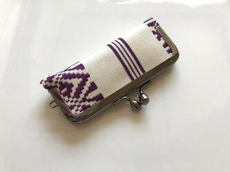 印鑑ケース・白×紫の博多献上帯地・1の画像