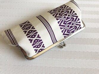 ★眼鏡ケース がま口タイプ  白×紫の博多献上帯地 ★の画像