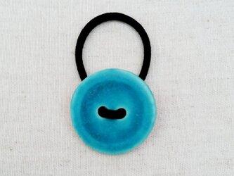 ボタンヘアゴム(トルコブルー)の画像