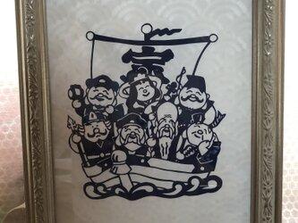 切り絵「七福神」の画像