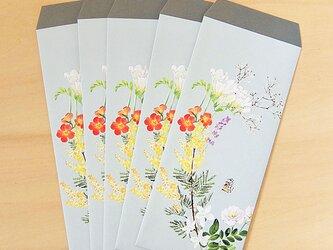 長4封筒 花の画像