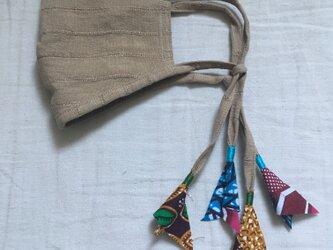 しましまリネンのマスク(茶系アフリカンプリント)の画像