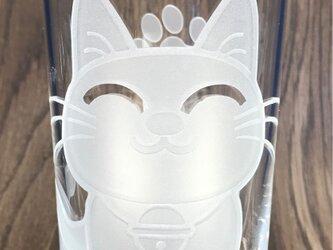 笑顔の猫のストレートグラスの画像