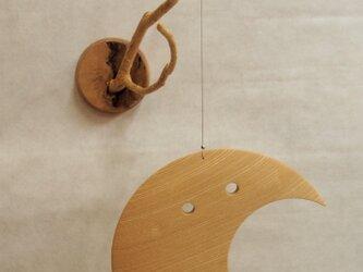壁式モビール『大きな大きなお月さま』の画像