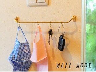 壁掛けタイプのマスク掛けフック 通販【L=310㎜】|真鍮 壁面収納 タオル掛け タオルバー 調理用具収納 ランドリー収納の画像