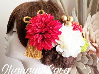 花kirari 紅白ダリアとマムの髪飾り10点Set No754 和装 成人式の画像