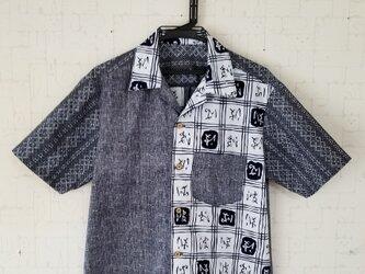 sale  浴衣リメイク紳士シャツの画像