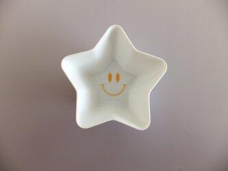 スマイルカップ(星) オレンジの画像