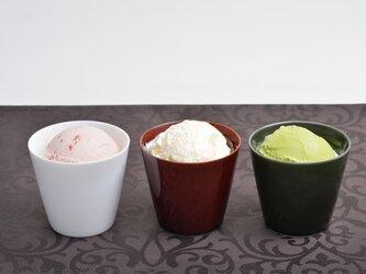 マルチカップ(H) オリベ色(光沢のある深緑)の画像