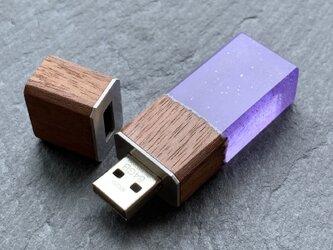 ウッドレジン「幻想的なUSBメモリ 64GB」【送料無料】の画像