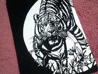 ノート(虎)の画像