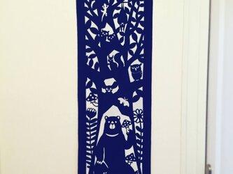 藍型染手拭【森のなか】の画像