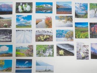 Lサイズの写真・尾瀬~奥日光の写真25枚セット(L013)の画像