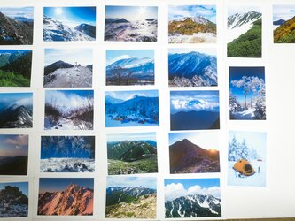 Lサイズの写真・山の風景その2・色々24枚セット(L015)の画像