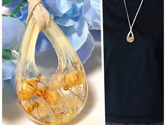 黄色いお花の雫ネックレス ホムポムの画像